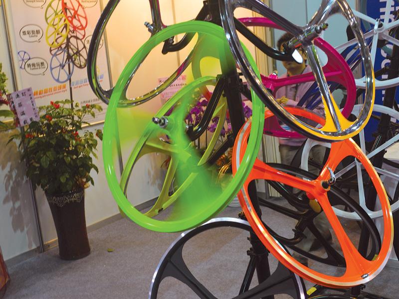 Bike Rims